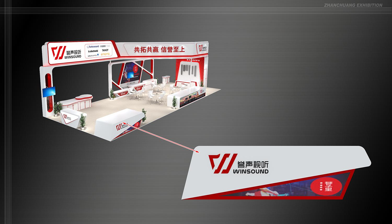 重庆展览制作工厂
