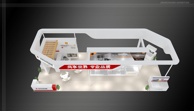 重庆展览设计制作