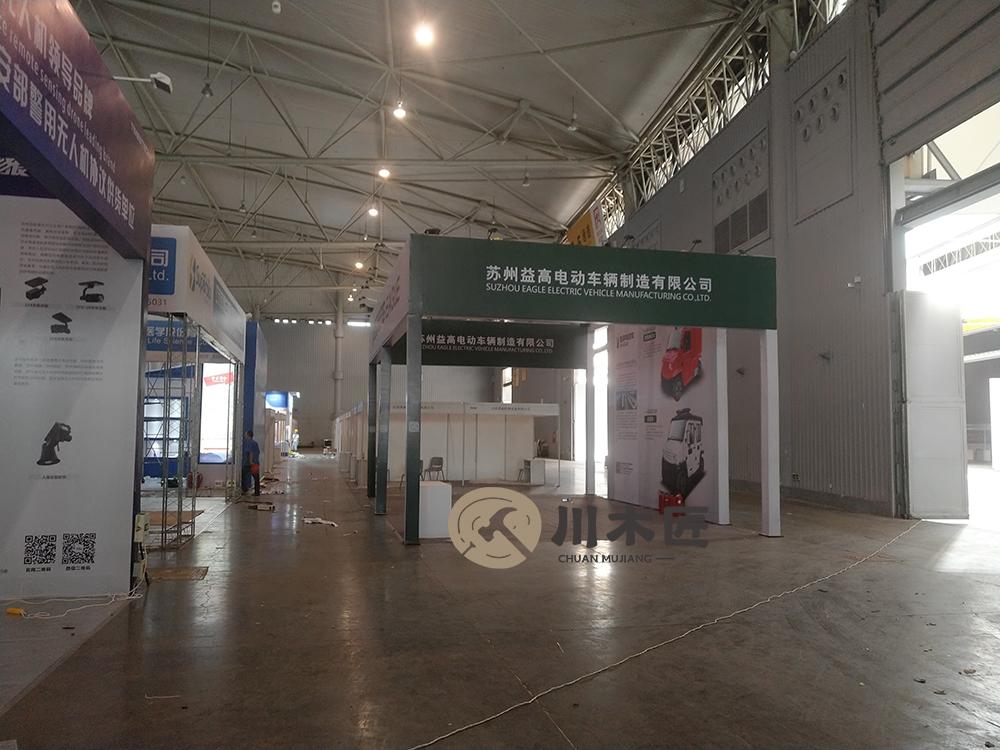四川展厅搭建